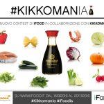 Contest #Kikkomania