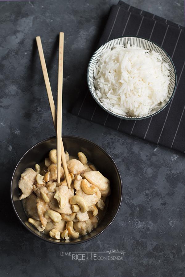 Come fare lo spezzatino di pollo agli anacardi